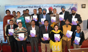 'Sarbat Da Bhala Trust' announces scholarships for needy students of  M. M. Modi College, Patiala