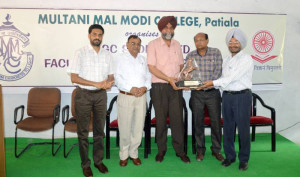 15-Days Faculty Development Programme organized at M M Modi College, Patiala