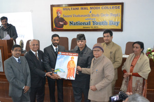 'National Youth Day' celebrated at M. M. Modi College, Patiala by conferring 22 State Level Youth Awards