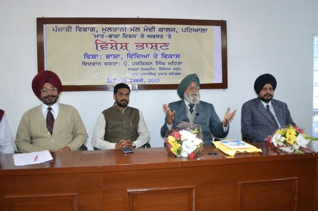 Prof. Harkishan Singh Mehta, Chief Guest Addressing the audience