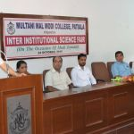 Inter Institutional Science Fair held at Multani Mal Modi College Patiala