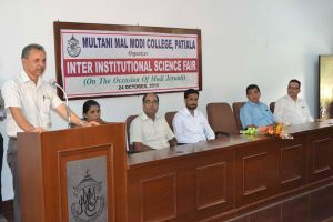 Inter Institutional Science Fair held at Multani Mal Modi College Patiala