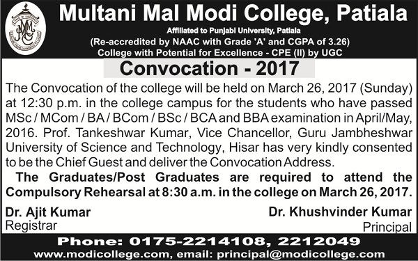 Convocation Advertisement2