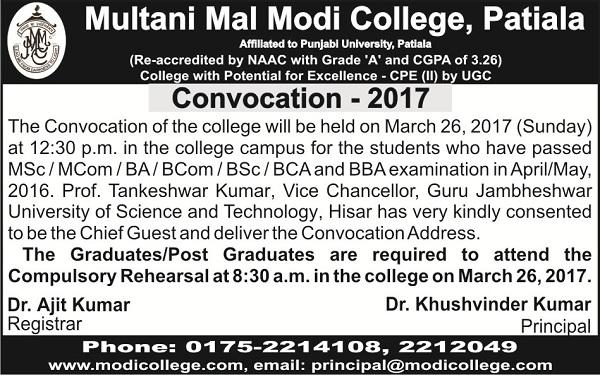 Convocation Advertisement2