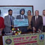 'Sarbat Da Bhala' Trust grants scholarship at Modi College