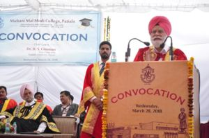 Convocation – 2018 held at Multani Mal Modi College, Patiala
