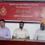 Modi College Patiala celebrated 'Hindi Parv'