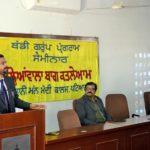 Seminar on Massacre of Jallianwala Bagh