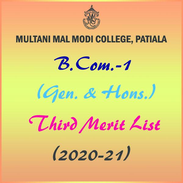 BCom1 Gen and Hons Third Merit List