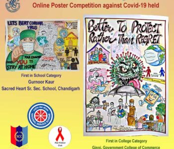 Online-Poster-Making-Competition-First-Positions