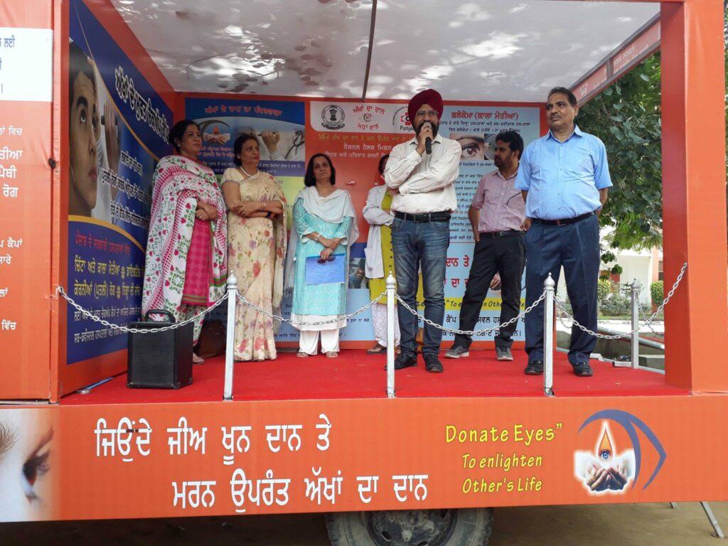 Eye Donation Awareness Aug2018