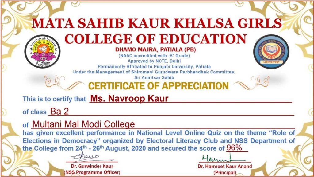 National Level Online Quiz Achievements