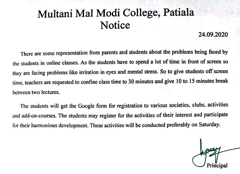 Online Enrollment form Notice