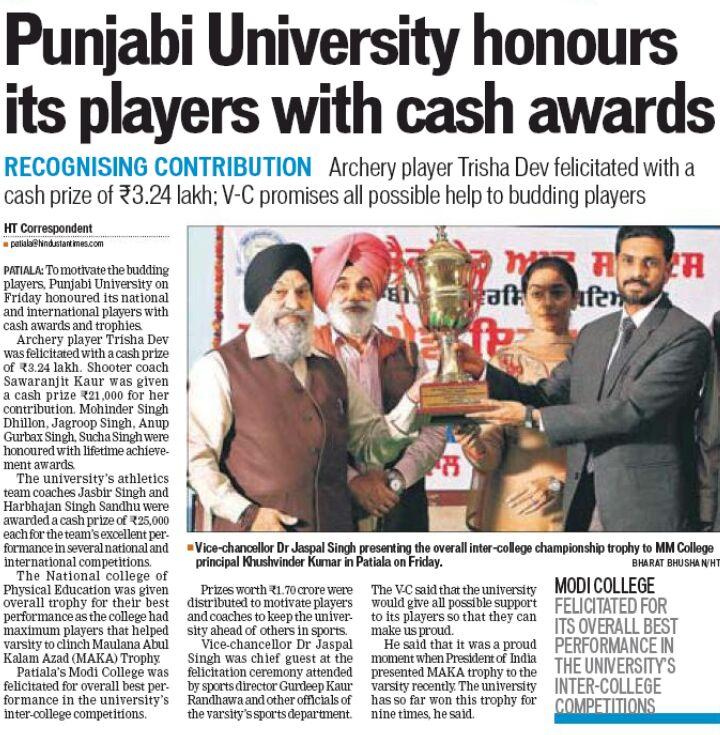 University Trophy