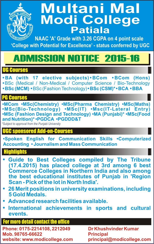 admission notice 2015-16