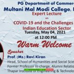 Expert Lecture on 'Covid-19 and the Challenges for Indian Education Sector'